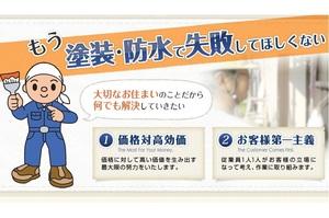 アサイコーポレーション株式会社(愛知県名古屋市)の店舗イメージ