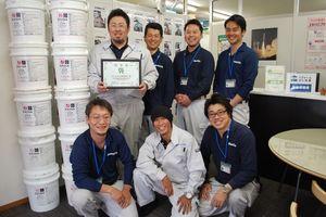 ホームライフ株式会社(神奈川県横浜市)の店舗イメージ