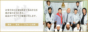 株式会社 絆(神奈川県相模原市)の店舗イメージ