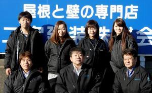二宮建装株式会社(神奈川県足柄上郡)の店舗イメージ