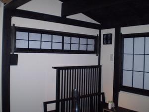 アイホームペイント(神奈川県平塚市)の店舗イメージ