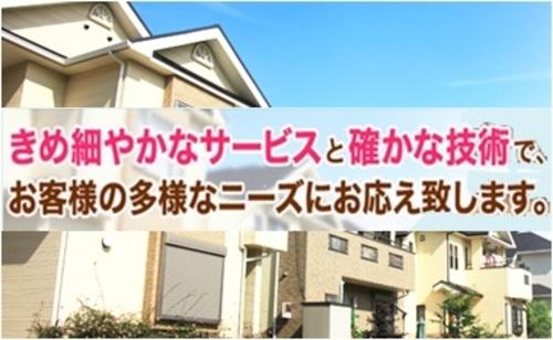 株式会社 シティペイント(青森県上北郡)の店舗イメージ