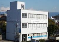 市川塗装株式会社(静岡県沼津市)の店舗イメージ