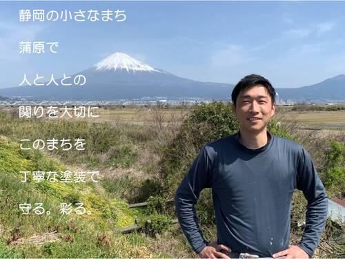 小林塗装工業株式会社(静岡県静岡市)の店舗イメージ