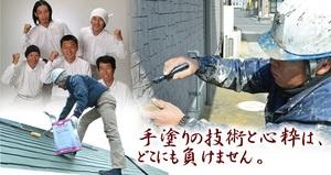(有)サトウ建装(静岡県袋井市)の店舗イメージ