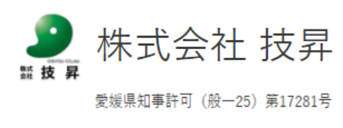 株式会社技昇 (屋根外壁塗装の専門店)(愛媛県松山市)の店舗イメージ