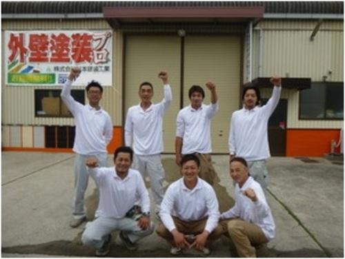 株式会社 杉本建装工業(大阪府堺市)の店舗イメージ