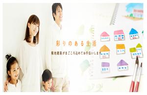 菊池建装(愛媛県)の店舗イメージ