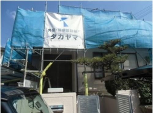 タカヤマ外壁屋根診断専門(大阪府泉佐野市)の店舗イメージ