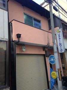 リフォームワーク(大阪府)の店舗イメージ