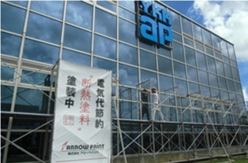 株式会社アローペイント(大阪府大阪市)の店舗イメージ