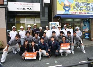 株式会社MIMA(大阪府八尾市)の店舗イメージ