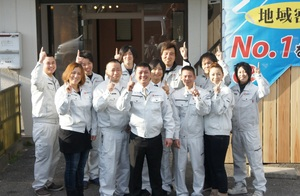 株式会社エース(大阪府)の店舗イメージ