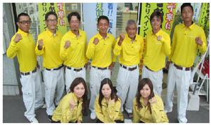 ひまわりペイント(大分県大分市)の店舗イメージ