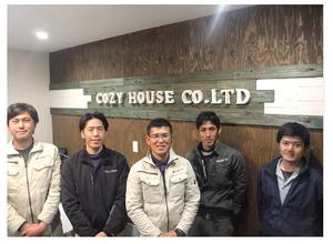 株式会社Cozyハウス(大分県大分市)の店舗イメージ