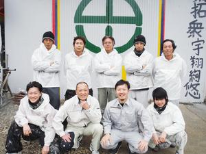 有限会社山川塗装(長崎県)の店舗イメージ
