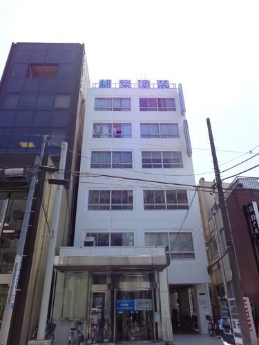 有限会社 都築塗装工芸社(東京都荒川区)の店舗イメージ
