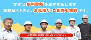株式会社山﨑塗装店(東京都杉並区)の店舗イメージ
