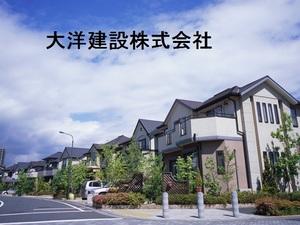 大洋建設(株)(東京都町田市)の店舗イメージ