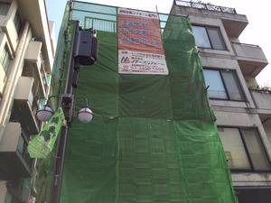 株式会社ノアーズリフォーム(東京都品川区)の店舗イメージ