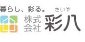 株式会社彩八(東京都)の店舗イメージ