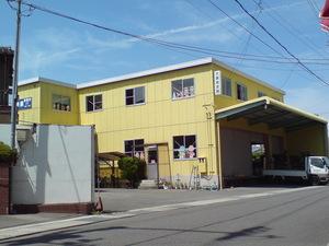 株式会社森組塗装(徳島県徳島市)の店舗イメージ