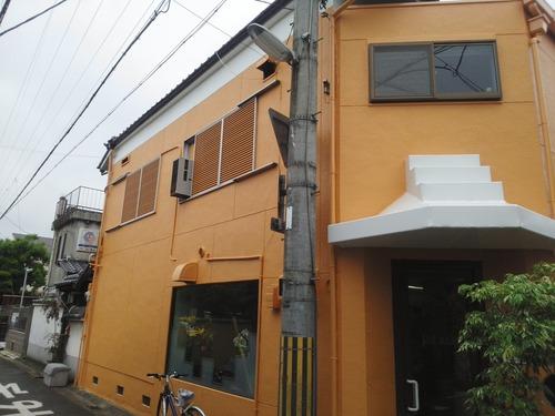 (株)平松塗装店
