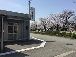 株式会社ニッコー(富山県富山市)の店舗イメージ