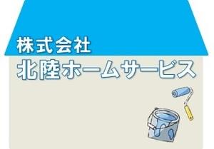 株式会社北陸ホームサービス(富山県富山市)の店舗イメージ