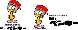 Mr.ペンキー (株)タバタ(福井県福井市)の店舗イメージ