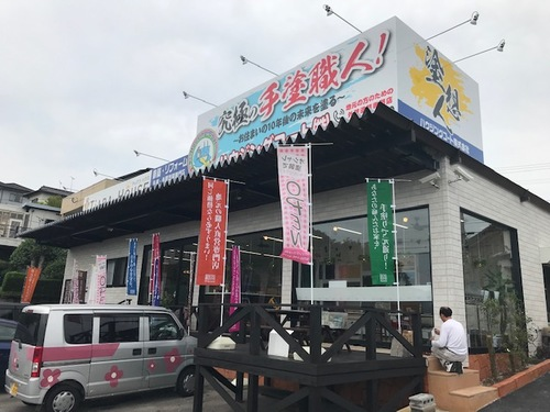 ハウジングコート株式会社 本社(福岡県)の店舗イメージ
