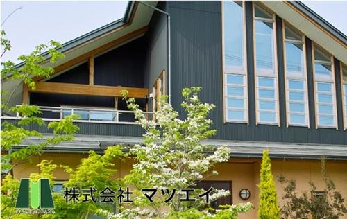 株式会社マツエイ(福岡県)の店舗イメージ