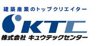 株式会社キュウテックセンター(福岡県大野城市)の店舗イメージ