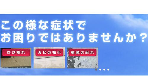 石松建創(福岡県中間市)の店舗イメージ
