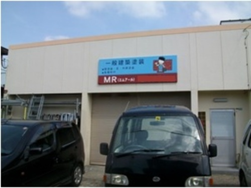 MR(福岡県福岡市)の店舗イメージ
