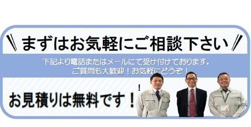 ベストホーム株式会社(福岡県北九州市)の店舗イメージ