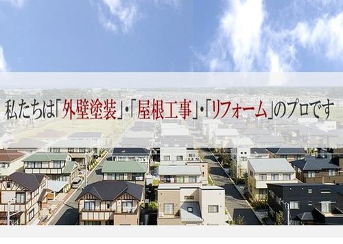 株式会社 西川ハウス産業(兵庫県神戸市)の店舗イメージ
