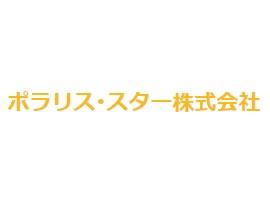 ポラリススター株式会社(兵庫県神戸市)の店舗イメージ
