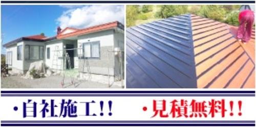 ペイントハウス(北海道函館市)の店舗イメージ