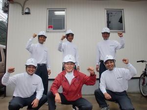 手塗り塗装専門店「はらけんリフォーム」(広島県安芸郡)の店舗イメージ
