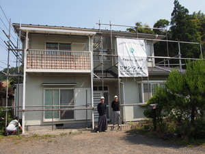 有限会社 サン・フォルム(東京都八王子市)の店舗イメージ