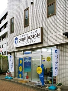株式会社CUBEデザイン  外壁事業部(千葉県千葉市)の店舗イメージ