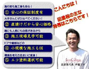 有限会社 凪塗装(神奈川県横浜市)の店舗イメージ