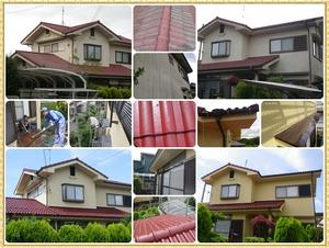 棚橋塗装(滋賀県甲賀市)の店舗イメージ