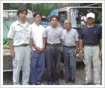 エクスウォール株式会社(東京都千代田区)の店舗イメージ