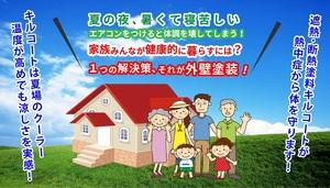 株式会社プロダクト(東京都町田市)の店舗イメージ