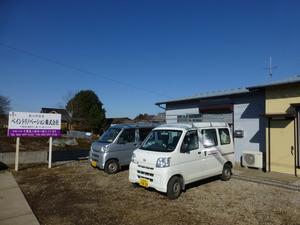 ペイントリノベーション株式会社(千葉県八街市)の店舗イメージ