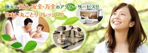 有限会社 とうぶ台電器(千葉県茂原市)の店舗イメージ