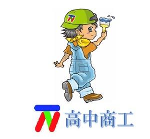 髙中商工(埼玉県)の店舗イメージ