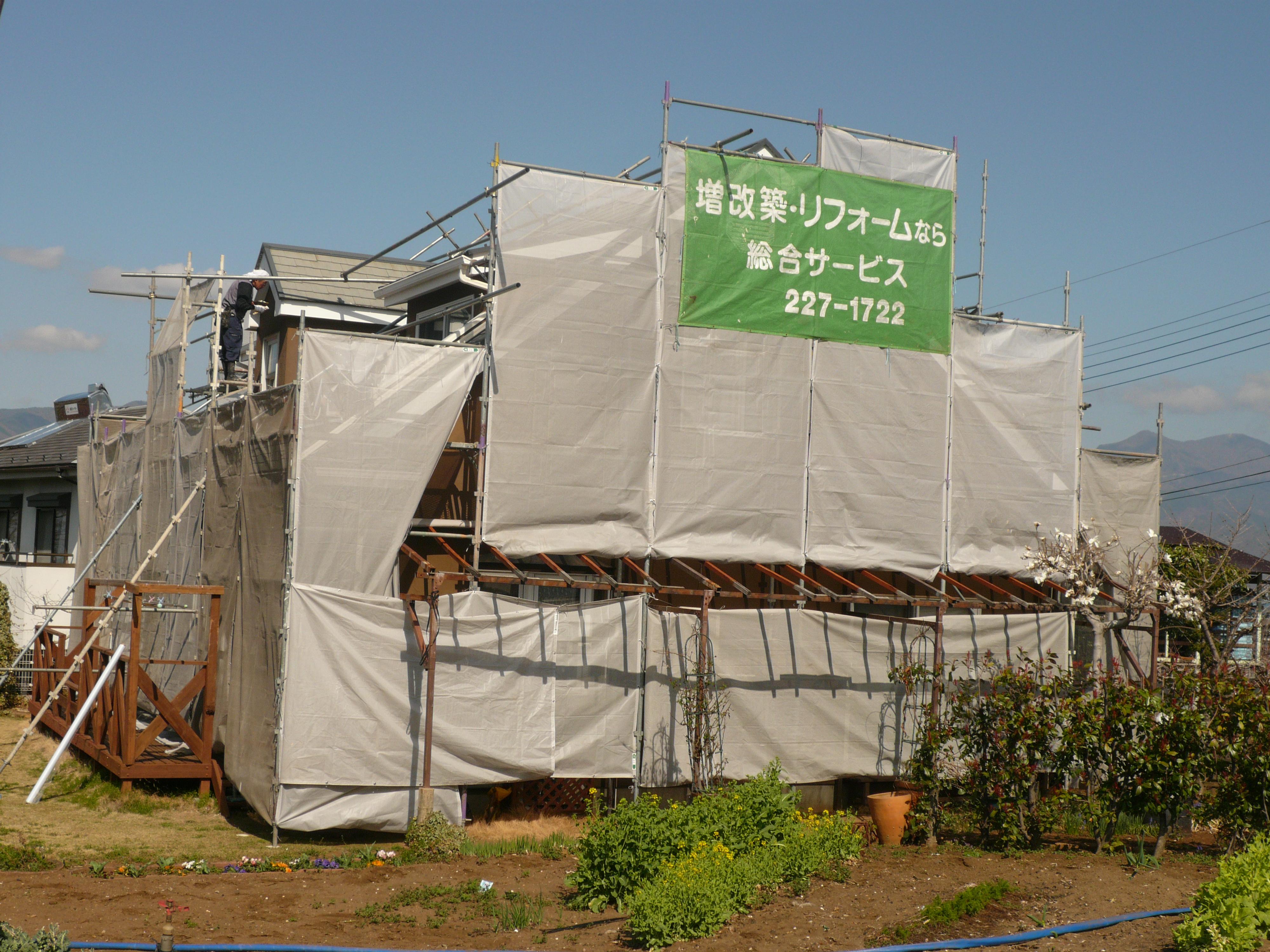 総合サービス(山梨県甲府市)の店舗イメージ